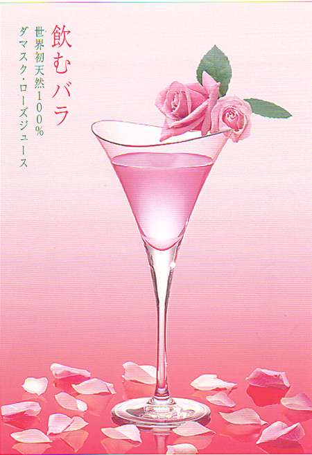 rose_cocktail